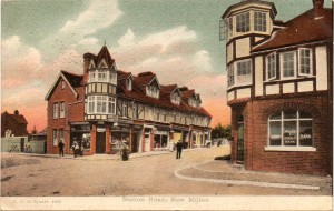 Station Road Postcard 1907